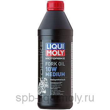 LIQUI MOLY Motorbike Fork Oil Medium 10W | Синтетическое