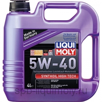 картинка LIQUI MOLY Synthoil High Tech 5W-40 | 100% ПАО синтетика
