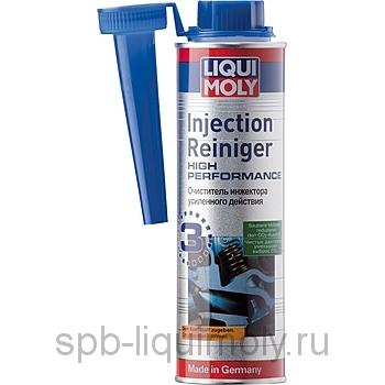картинка LIQUI MOLY Очиститель инжектора усиленного действия Injection Reiniger High Performance | Фирменный магазин