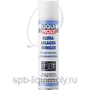 картинка LIQUI MOLY Очиститель кондиционера Klima Anlagen Reiniger   Фирменный магазин